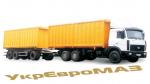 Самосвал МАЗ-5516А8-345